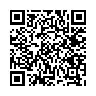 Сделать пожертвование через Bitcoin